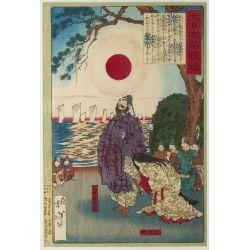 View 2: Yoshitoshi (Japanese, 1839-1892) Print Assortment