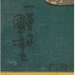 View 5: Kuniyoshi (Japanese, 1797-1861) Print Assortment