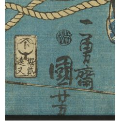 View 2: Kuniyoshi (Japanese, 1797-1861) Print Assortment