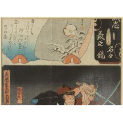 View 4: Kuniyoshi (Japanese, 1797-1861) Print Assortment