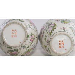 View 2: Asian Porcelain Vase Assortment