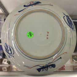 View 4: Japanese Imari Ceramic Plates
