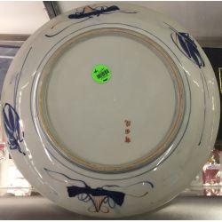 View 3: Japanese Imari Ceramic Plates