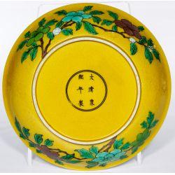 View 2: Chinese Kangxi Marked Pomegranate Dish