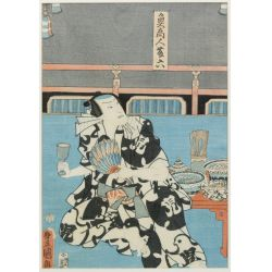 "View 2: (After) Kitagawa Utamaro (Japanese, 1753-1806) ""Three Beauties in the Down Town"" Wood Block Print"