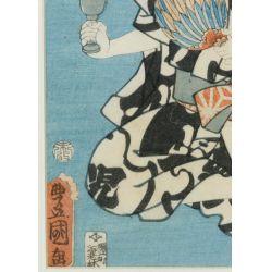 "View 3: (After) Kitagawa Utamaro (Japanese, 1753-1806) ""Three Beauties in the Down Town"" Wood Block Print"