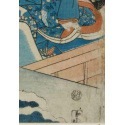 "View 10: (After) Kitagawa Utamaro (Japanese, 1753-1806) ""Three Beauties in the Down Town"" Wood Block Print"