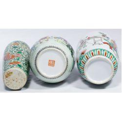 View 5: Asian Decorative Vase Assortment