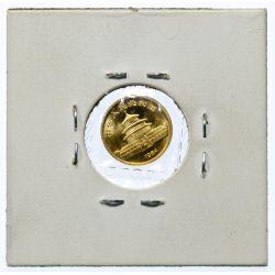 View 2: China: 1984 5 Yuan Gold Panda