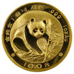 View 2: China: 1988 100 Yuan Gold Unc.
