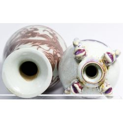 View 5: Chinese Vase Assortment