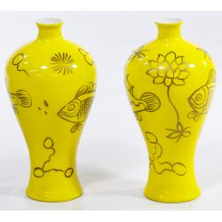 View 4: Chinese Yellow Glazed Meiping Vases