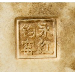 View 7: Chinese Vase Assortment