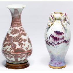 View 3: Chinese Vase Assortment