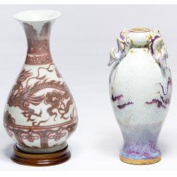 View 2: Chinese Vase Assortment