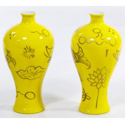 View 2: Chinese Yellow Glazed Meiping Vases