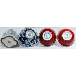 View 3: Chinese Bowl and Brush Pot Assortment