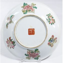 View 3: Chinese Decorative Item Assortment
