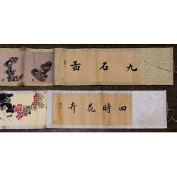 View 5: Chinese Printed Scroll Assortment