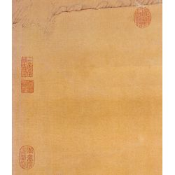 View 8: Chinese Scroll Assortment