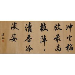 View 9: Chinese Printed Scroll Assortment