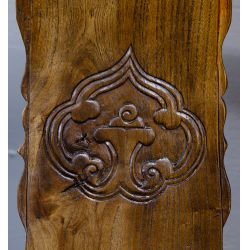 View 2: Asian Carved Wood Horseshoe Chairs