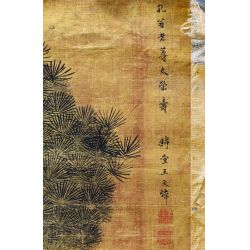 View 3: Chinese Scroll Assortment