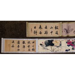 View 2: Chinese Printed Scroll Assortment