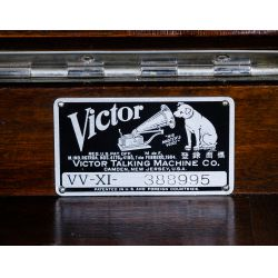 View 4: Victrola Floor Model #VV-XI Phonograph