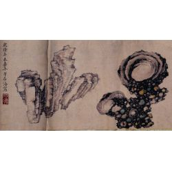 View 7: Chinese Printed Scroll Assortment