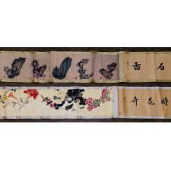 View 4: Chinese Printed Scroll Assortment
