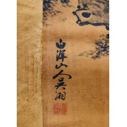 View 11: Chinese Scroll Assortment