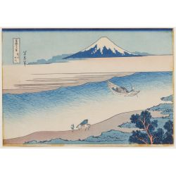 View 3: Asian Woodblock Print Assortment