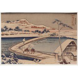 View 4: Asian Woodblock Print Assortment
