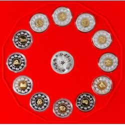View 2: Canada: 1998-2009 Chinese Lunar Proof Set