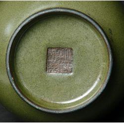 View 6: Chinese Qianlong Amphora Tea Dust Vase