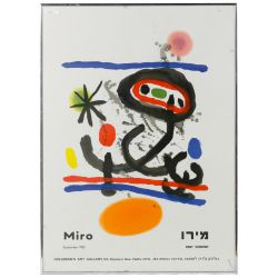 View 5: (After) Marc Chagall (Russian / French 1887-1985) and (After) Joan Miro (French, 1892-1983) Assortment