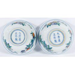 View 5: Chinese Yongzheng Doucai Cups