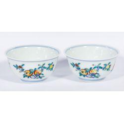 View 3: Chinese Yongzheng Doucai Cups