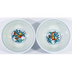 View 4: Chinese Yongzheng Doucai Cups