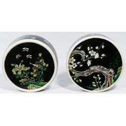 View 7: Asian Ceramic Assortment