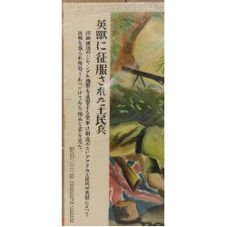 View 11: World War II Japanese Propaganda Poster Assortment