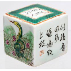 View 6: Asian Decorative Item Assortment