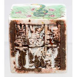 View 8: Asian Decorative Item Assortment