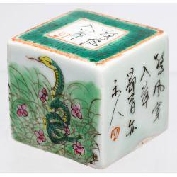 View 4: Asian Decorative Item Assortment