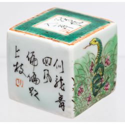 View 7: Asian Decorative Item Assortment