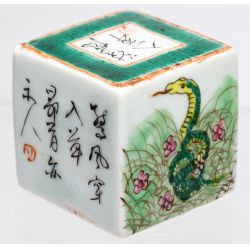 View 5: Asian Decorative Item Assortment