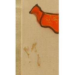 View 3: Asian Paper on Silk Painted Scroll