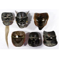 View 2: Asian Carved Wood Mask Assortment