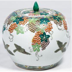 View 2: Asian Ginger Jar